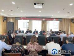 禹州市召开市属国有公司投融资工作及业务培训会议