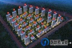 禹州润泓和院5#楼取得商品房预售许可证