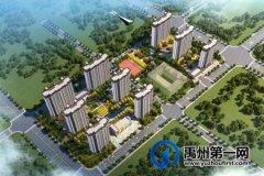禹州永安府二号院9#、10#楼取得商品房预售许可证
