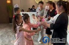 禹州润泓钧樾府母亲节免费体检,温暖全城
