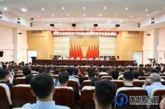 禹州全市乡镇领导班子换届新任职干部集体谈话会议召开