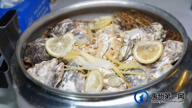 禹州这家星级海鲜烧烤,小龙虾每天免费送!地址在…