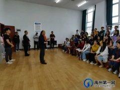 禹州文旅特邀专家亲临指导 助力歌唱水平提升