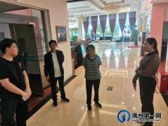 禹州市文广旅局联合创文办对文旅行业文明城市创建工作进行督导检查