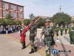 禹州南区学校升旗 明理,铸民族之魂