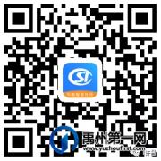 禹州企业养老待遇认证将于5月底截止!逾期将停发养老金!