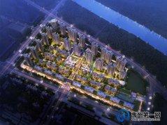 禹州恒达滨河府35#、36#、41#、42#楼取得商品房预售许可证