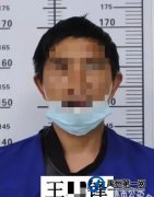 禹州警界2名办卡人员涉案被抓!