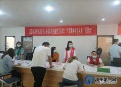 禹州市委常委、组织部长许进宏亲自参加,这两个单位精心策划,60人就业有意向了