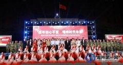 禹州中专举行纪念建党一百周年暨红五月演出活动