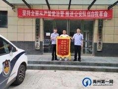 """禹州市民价值近万元手机被盗,反扒民警一路""""追踪""""找回"""