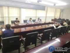 禹州市组织开展全市上网服务场所治理行动