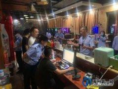禹州多部门联合执法规范网吧经营行为