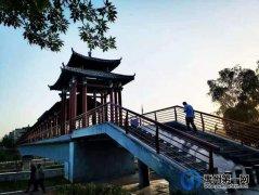 禹州风雨廊桥南头游园掠影!