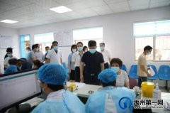 陈涛调研禹州市新冠疫苗接种工作