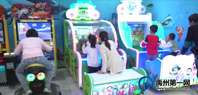 禹州迎宾路这座儿童乐园放大招!数十种设施+电玩仅需....