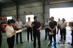 """禹州市长陈涛调研我市违法违规用地整改情况及""""三夏""""生产工作"""