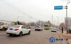 禹州药城桥即将改造!