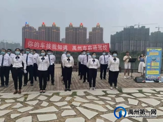 禹州启通驾校暑期特惠班火热报名中。。。