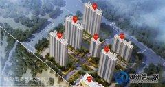 禹州朝鸿宏基雅苑2号院12#楼取得商品房预售许可证