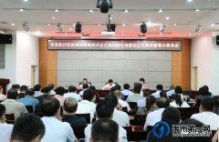 禹州:对全市医疗医保领域腐败和不正之风问题开展专项整治工作