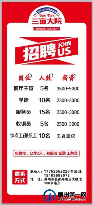 """禹州这家烧烤店有内幕!竟然用""""拳头""""说话.."""