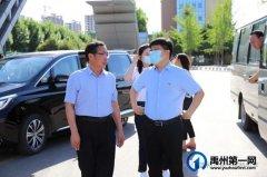 市长陈涛一行莅临禹州市第一高级中学视察高考考点备考工作