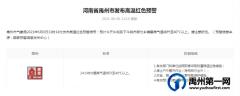 今年禹州市有9811名考生参加高考!