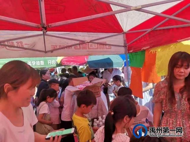 禹州市爱瑞加学校第七届校园文化艺术节||童心向党 健康成长