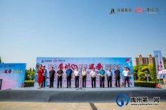 """禹州海盛集团2021""""爱在禹州 爱心送考""""大型公益活动在行动!"""