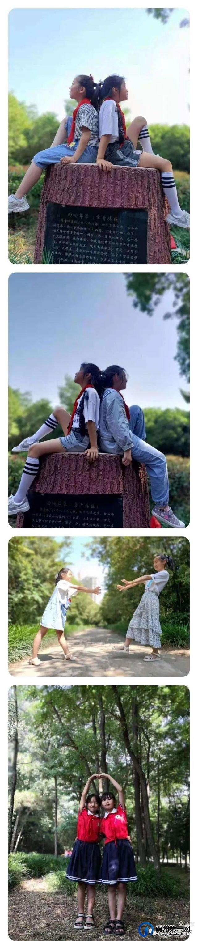 禹州市春蕾学校丰富多彩的校外实践活动