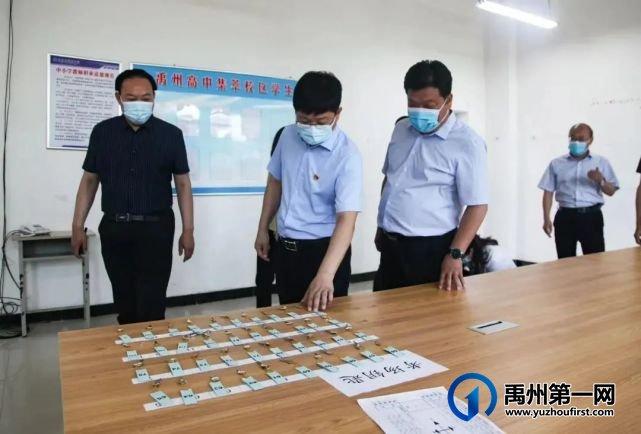 禹州市2021年高考圆满结束