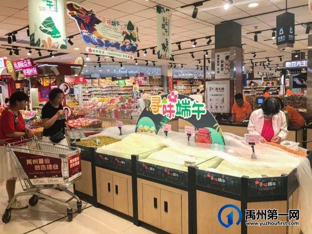 禹州老一峰有点豪横!10000份粽子全城免费送!