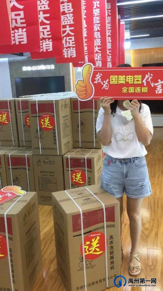 禹州国美电器10000台空调shan免费送!只送不卖....