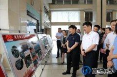 """禹州市举办2021年国际档案日""""档案话百年""""主题展览"""