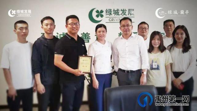 禹州|绿城蘭亭盛邀权威第三方实测实量,兑现品质初心