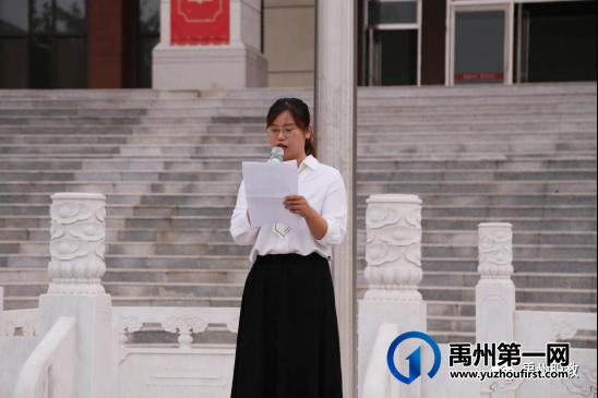 禹州职教:学党史,悟党史,做新时代合格接班人