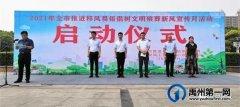 禹州党员干部带头推动为期一个月的殡葬新风宣传活动!