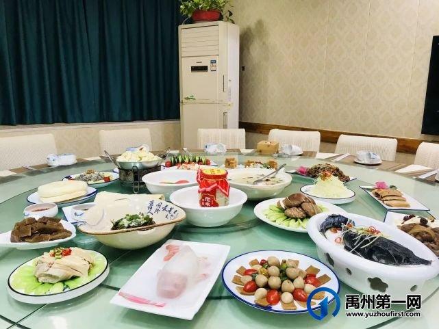禹州桃园人家78元抢购原价258元4-5人餐!