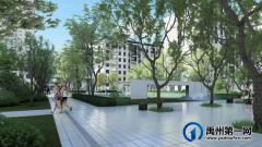 禹州润泓钧樾府|前瞻区域发展 洞见城市未来