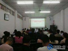 禹州市二院开展医疗医保领域腐败和不正之风问题专项整治工作