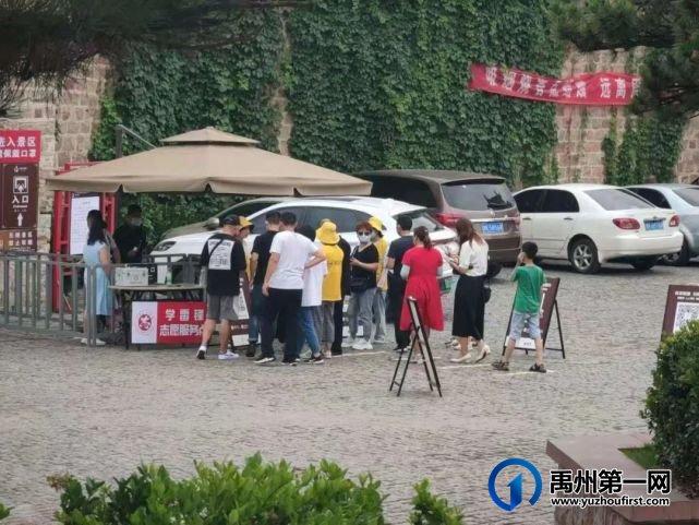 禹州市端午假日期间 旅游市场平稳有序