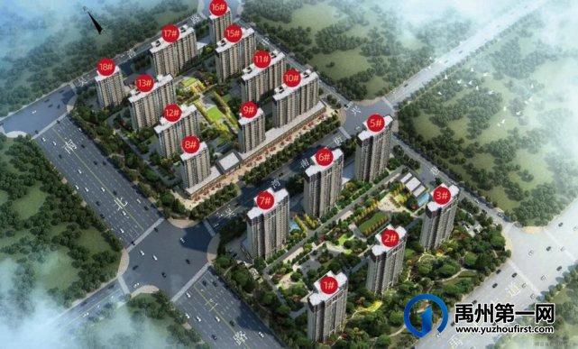 禹州海盛湖滨豪庭三号院8#、9#、13#、15#楼取得商品房预售许可证