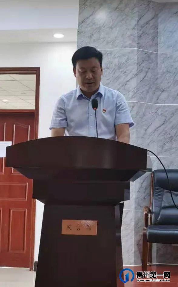 禹州市教体局召开教体系统党建工作推进会