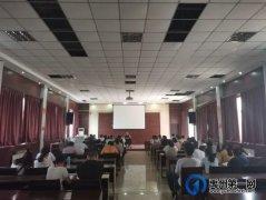 禹州南区学校深入持久推进师德师风建设