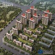 禹州建业春天里17#楼取得商品房预售许可证