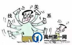 """禹州刑警殚精竭虑为民除""""害"""""""