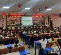 禹州市规划馆宣讲团走进禹州市东区实验学校、夏都学校
