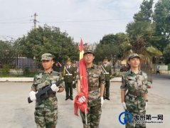 禹州南区学校隆重举行庆祝建党100周年升旗仪式