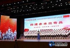 """禹州一高在全市""""庆祝中国共产党成立100周年合唱比赛""""中大放异彩"""